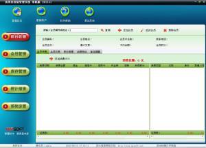 http://www.muayun.com/upload/images/2020/12/t_57f57f1dfca2a3a3.jpg