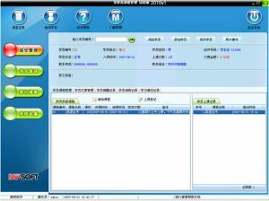 http://www.muayun.com/upload/images/2020/12/t_689f69251041f7b5.jpg