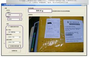 http://www.muayun.com/upload/images/2020/12/t_89eb1a984b934331.jpg