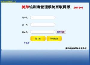 http://www.muayun.com/upload/images/2020/12/t_8c044b132ce7d7b6.jpg