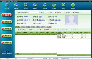 http://www.muayun.com/upload/images/2020/12/t_92063e0ab4db07f1.jpg