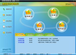 http://www.muayun.com/upload/images/2020/12/t_b52f87eab5a02833.jpg