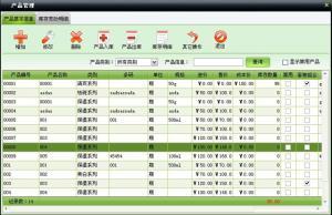 http://www.muayun.com/upload/images/2020/12/t_ef5cf2208b89292f.jpg